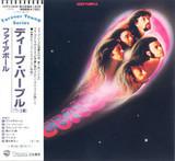 Deep Purple / Fireball (CD)