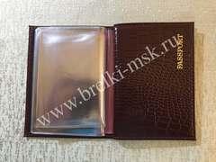 Обложка 2в1 для автодокументов и паспорта из натуральной кожи (фактурное тиснение). Цвет Бордовый