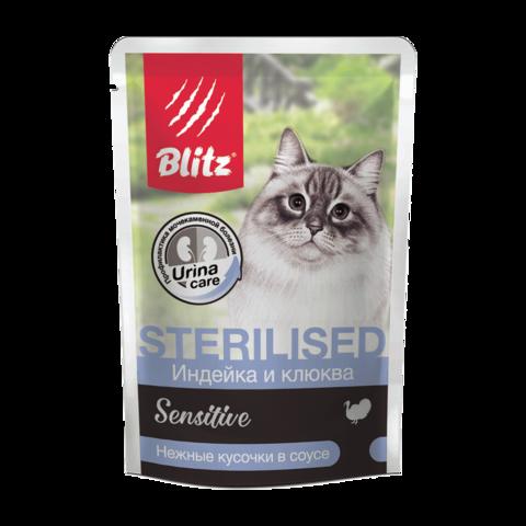 Blitz Sensitive Консервы для стерилизованных кошек и кастрированных котов с индейкой и клюквой в соусе (пауч)