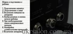 Многофункциональный аппарат Nova N93 3 в 1