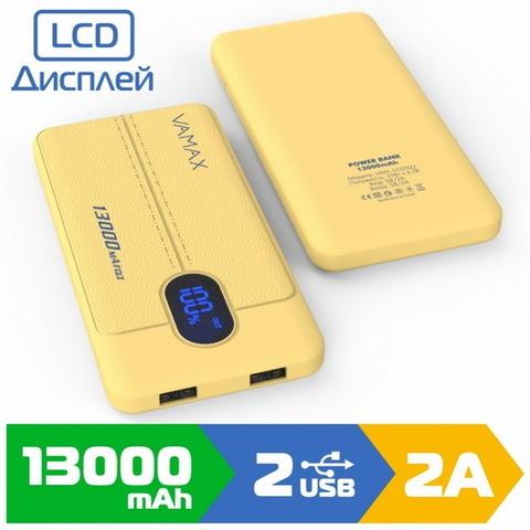 Power Bank Vamax VMX-LCD1122, дисплей, 2xUSB, 13000mAh, gold