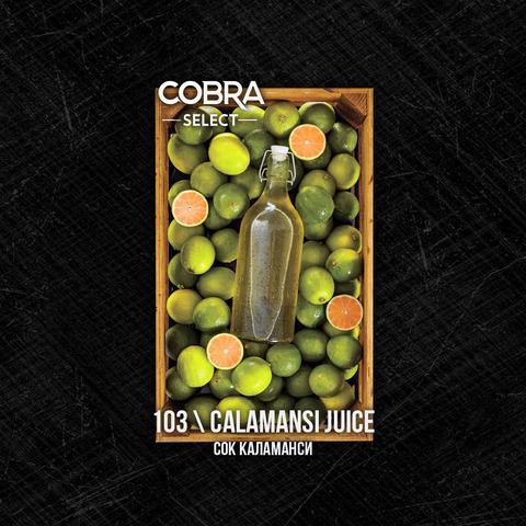 Табак Cobra SELECT Сок Каламанси (Calamansi Juice) 40 г