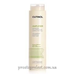 Oyster Cutinol Shampoo for volume - Шампунь для придания объема