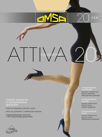 Колготки Attiva 20 Omsa