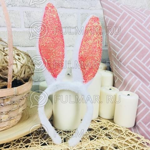 Ободок Плюшевый Зайка с блёстками новогодний карнавальный на голову (Белый-Оранжевый)