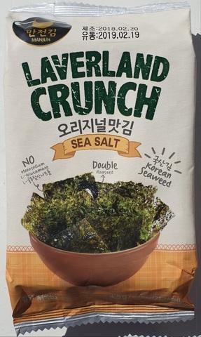 Снеки из морской капусты со вкусом морской соли Laverland crunch sea salt, 4,5 гр., 192 шт.