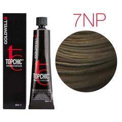 Goldwell Topchic 7NP (русый перламутровый натуральный ) - Cтойкая крем краска