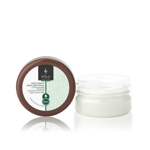 Крем для лица POLE для зрелой кожи (50 мл.)