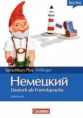 Sprachkurs plus (Russisch). Lehrbuch +CD
