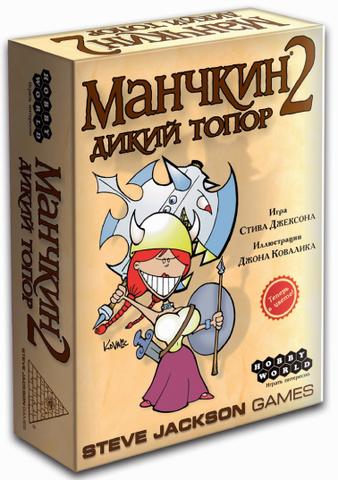 Манчкин 2. Дикий Топор