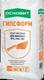 ОСНОВИТ ГИПСФОРМ Т-115 (МС115) Клей монтажный гипсовый  20кг