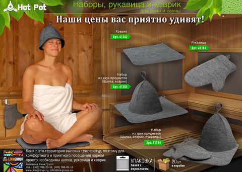 Рукавица для бани серая