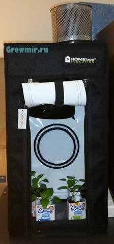 Гроутент HomeBox Evolution Q30 (30x30x60)