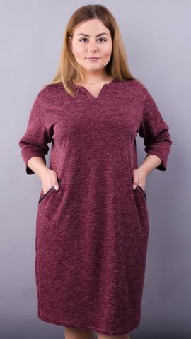 Гамма. Повсякденна сукня великих розмірів. Бордо.