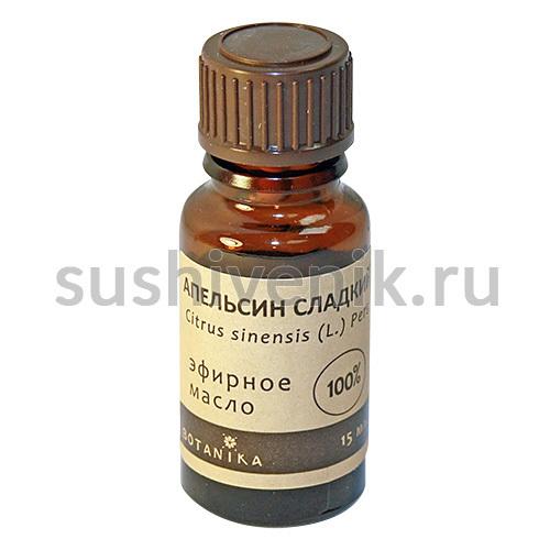 АПЕЛЬСИН СЛАДКИЙ 10мл 100% эфирное масло