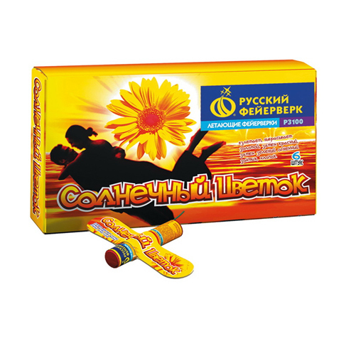 Солнечный цветок (1шт) Р3100