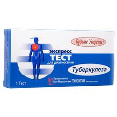 Тест на выявление туберкулеза
