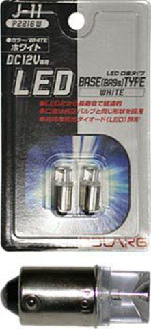 Дополнительные габаритные лампочки POLARG J-11