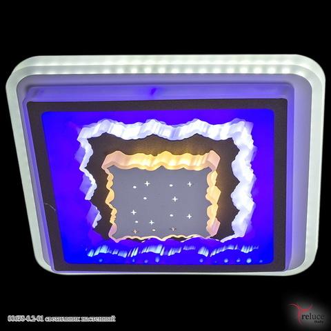 00658-0.2-01 светильник настенно-потолочный