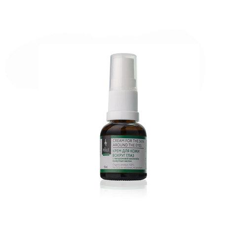 Крем для кожи вокруг глаз POLE с гиалуроновой кислотой и кунжутным маслом (15 мл.)