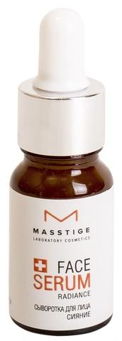 Masstige Serum Сыворотка для лица