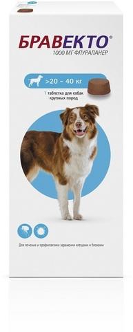 Бравекто таблетка инсектоакарицидная для собак 1000мг 20-40кг