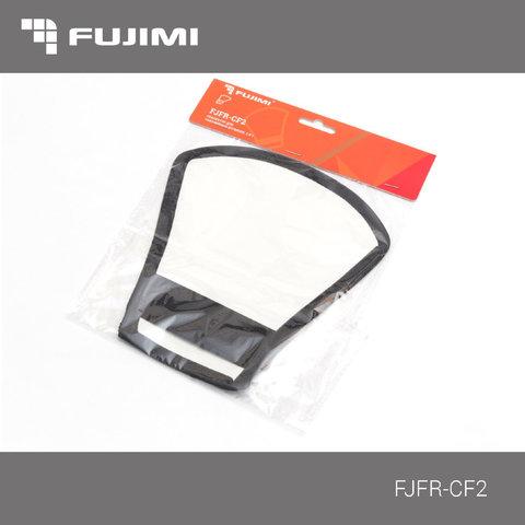 Отражатель для вспышки Fujimi FJFR-CF2