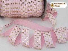 Резинка для повязок со звездами розовая 15 мм