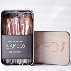 Кисти для макияжа Urban Decay Naked 3