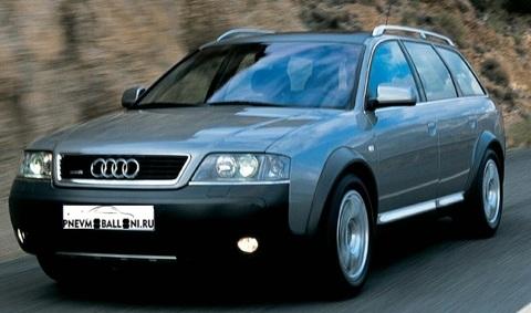 Audi ALLROAD 4BH 2000-2005 Ремонт Передней Пневмоподвески