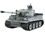 Танк Taigen German Tiger