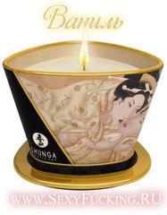 Массажная свеча Shunga с ароматом ванили (170 мл)