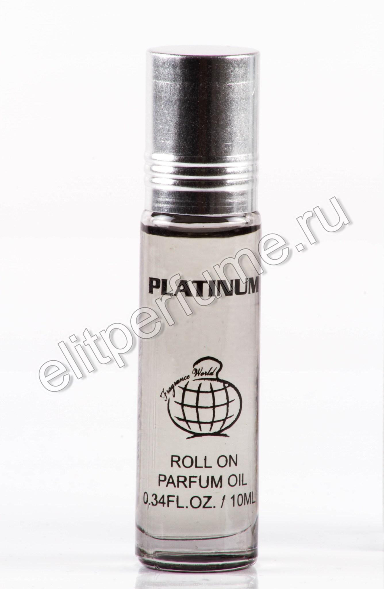 Platinum 10 мл арабские масляные духи от Фрагранс Ворлд Fragrance world