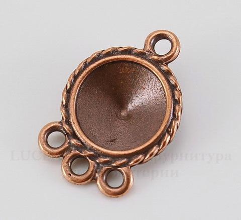 """Сеттинг - основа - коннектор TierraCast """"Плетенка"""" (1-3) для страза 12 мм (цвет-античная медь)"""