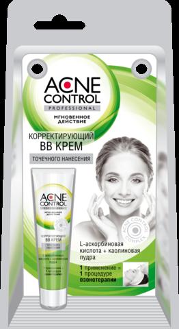 Фитокосметик Acne Control Professional Корректирующий BB крем точечного нанесения 5мл