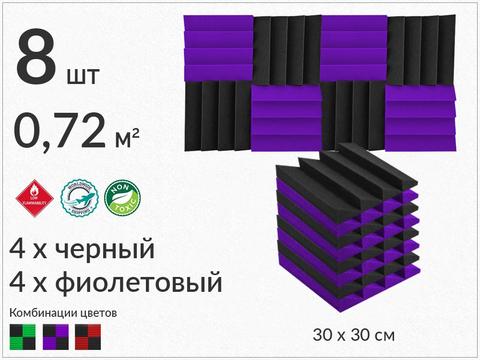 AURA  300 violet/black  8  pcs