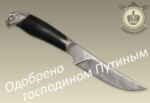 Нож Кречет
