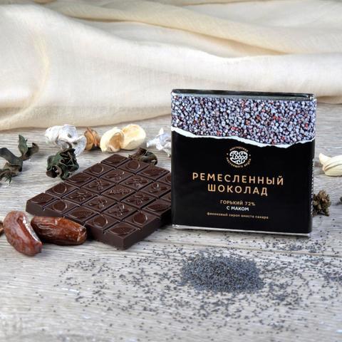 Шоколад горький, 72% какао, на финиковом пекмезе, с маком