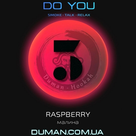 Табак Do You Raspberry (Ду Ю Малина)