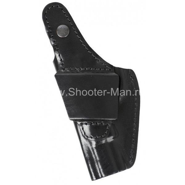 Кожаная кобура на пояс для пистолета Гроза - 03 ( модель № 8 )