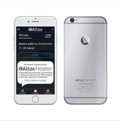 GSM модуль Altox EBUS-5 GPS 7