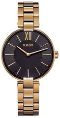 Наручные часы Rado Coupole R22851163