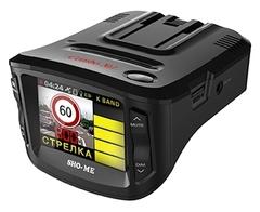 Обновление базы камер и радаров ГИБДД- (прошивки). Автомобильный Видеорегистратор + Радар-детектор Sho-Me Combo №1 A7 (Бесплатно)