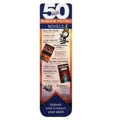 50 Закладка