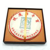 Пуэр Баниен Тун Чин в подарок