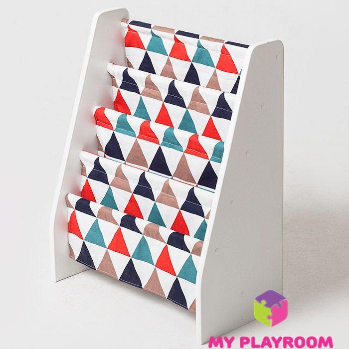 Полочка для книг в доступе для детей от 1 года Myplayroom.ru