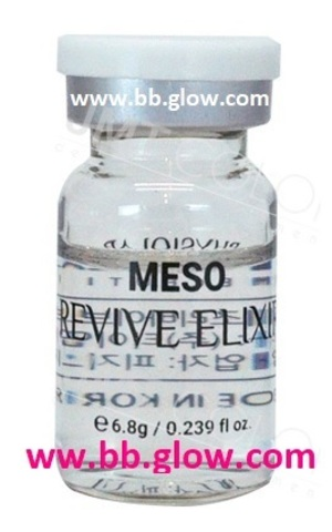 Мезо сыворотка PHISIOLAB  MESO Revive ELIXIR Revitalizing 1  ампула   6,8 мл