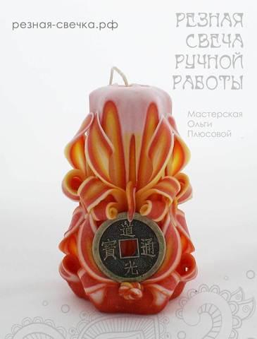 Резная свеча Фен-шуй Карьера