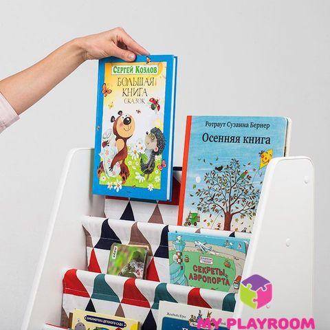 Детская полочка для книг в духе Монтессори 4