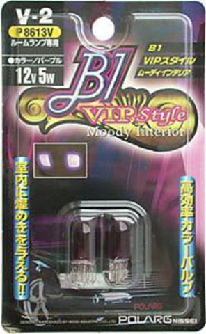 Дополнительные салонные лампочки POLARG V2